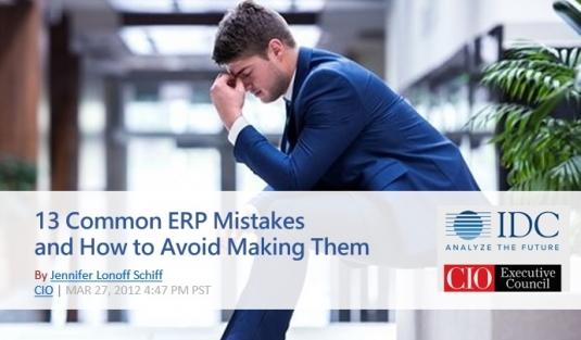 13 اشتباه رایج در ERP ها