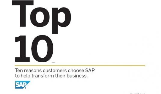 10 دلیل که مشتریان SAP را انتخاب می کنند