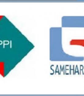 اجرایی شدن کامل سیستم SAP در شرکت پتروپارس و حفاری پوسکو در دی ماه سال 1395