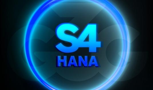 پایان تست یکپارچگی سیستم S4HANA درشرکت تولیدی آذین تنه در مرداد ماه سال 1397